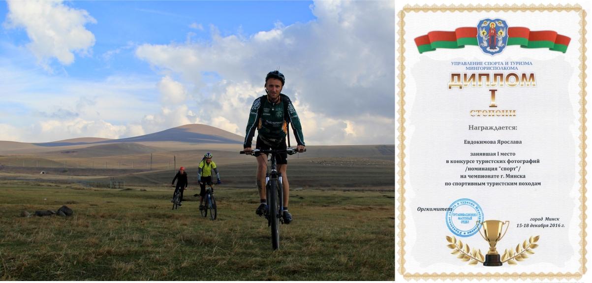 120-foto-6-evdokimova-gruziya-1-mesto-v-kat-sport