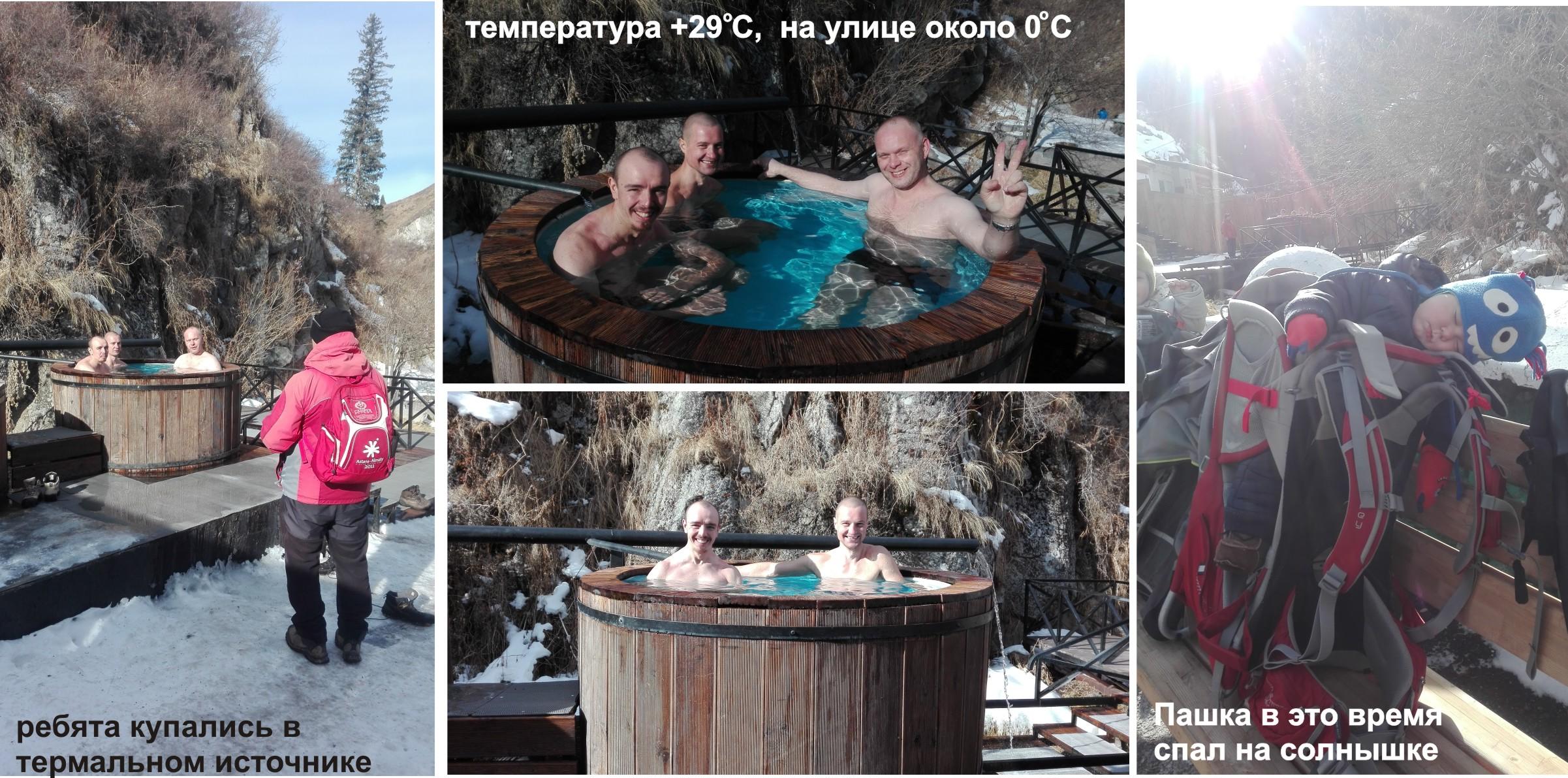 казахстан 15