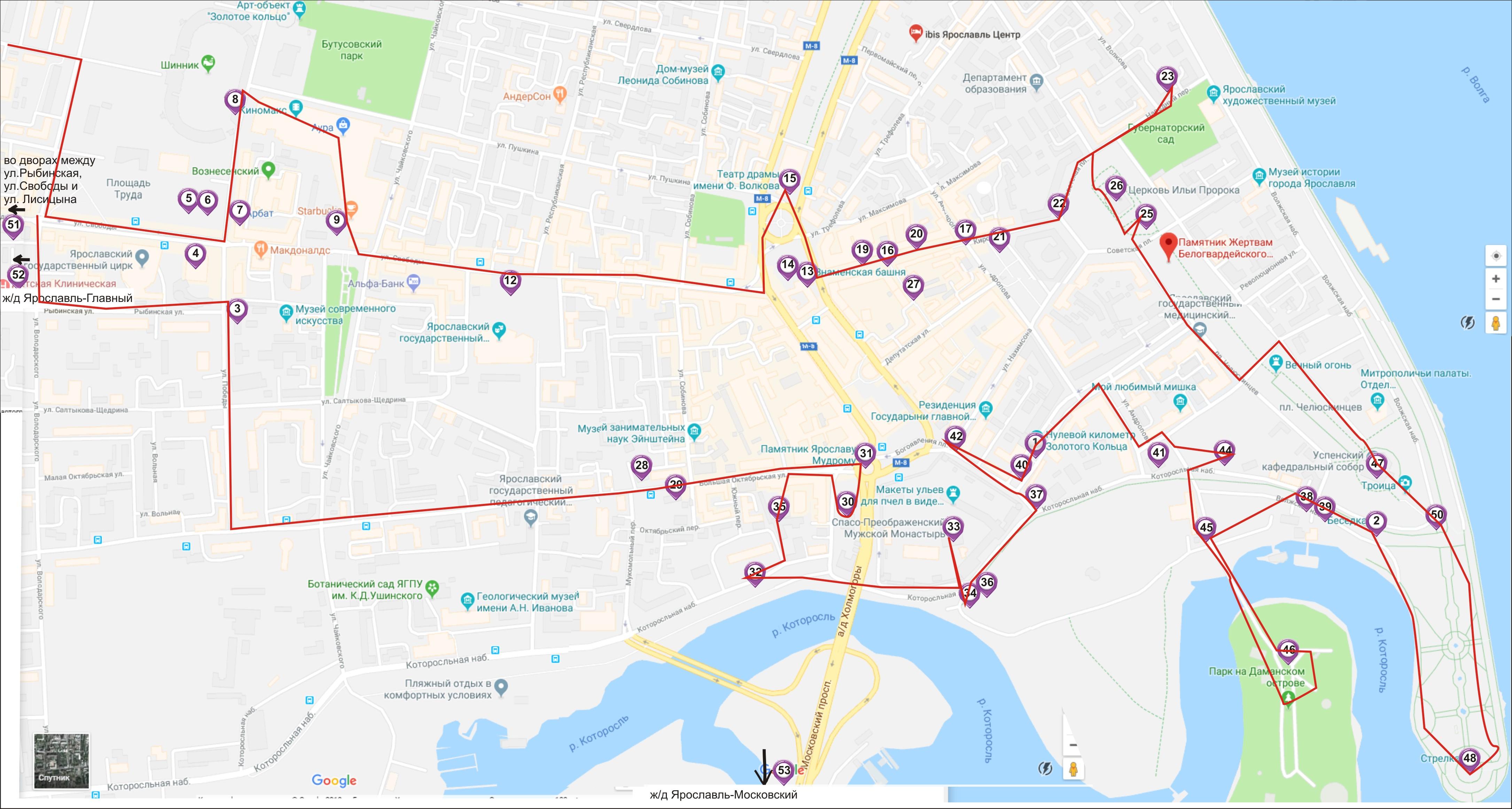 карта Яросл с марш