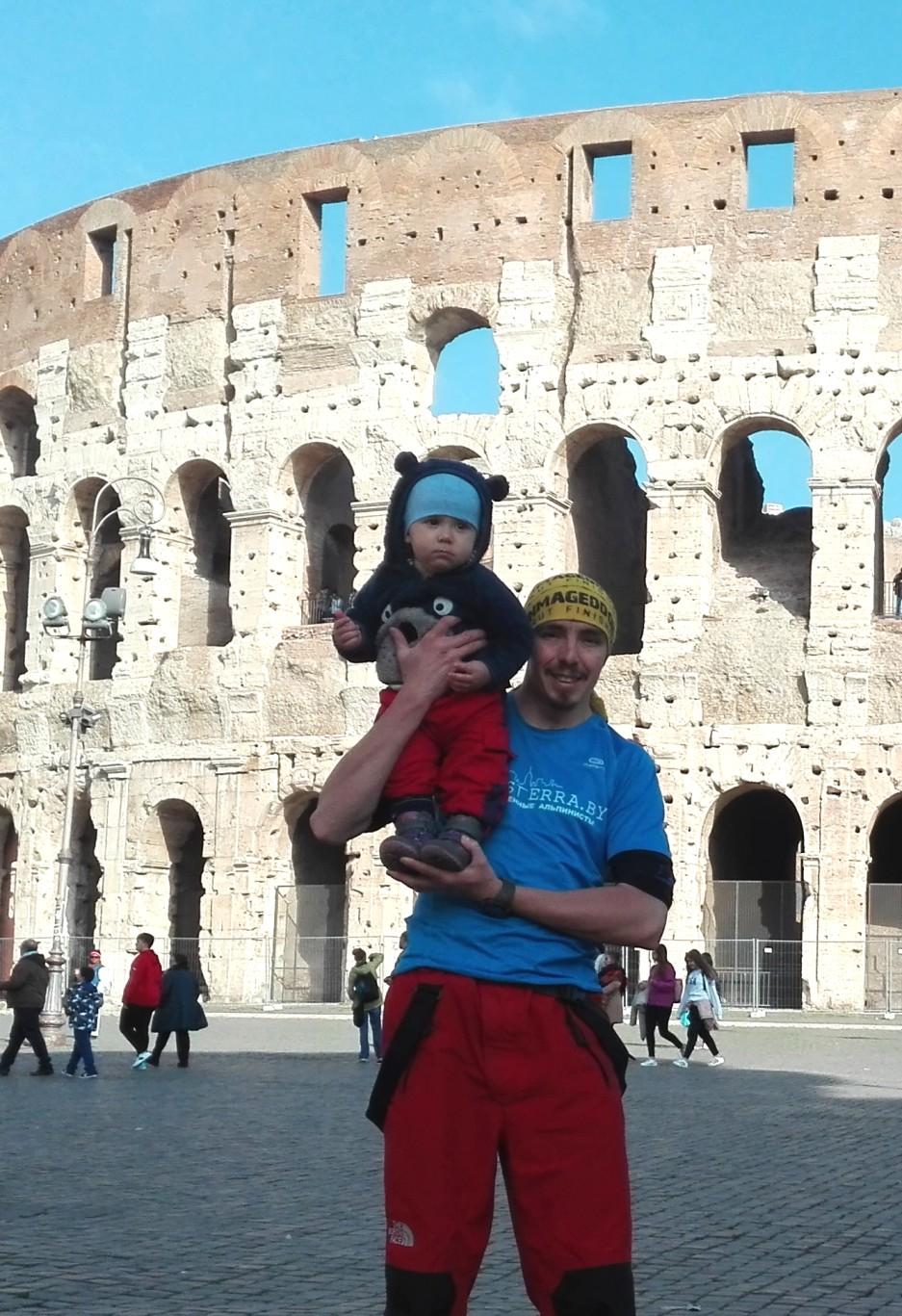 Итальянские каникулы. Часть 3. ВАТИКАН И РИМ